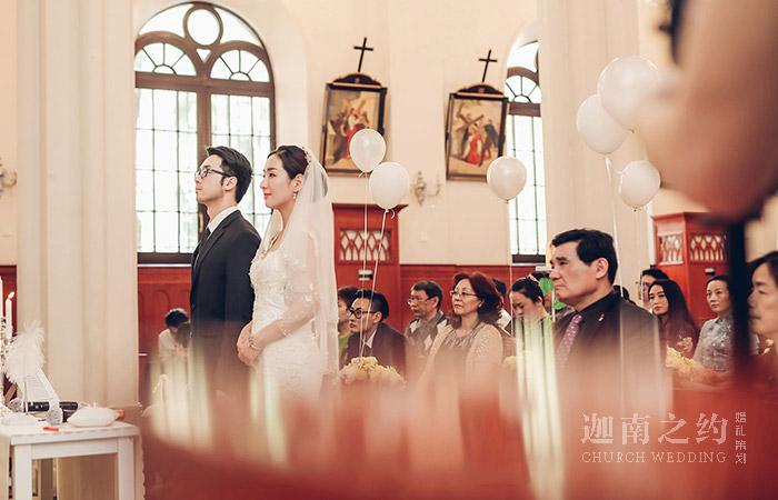 余生一起走·教堂婚礼